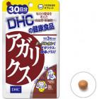 DHC Бразильский гриб Агарик (блокирует раковые клетки, обеспечивает защиту от бактерий и повышает иммунитет)