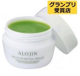 Ночной омолаживающий крем для лица (3 вида алоэ, витамины, коэнзим Q10)