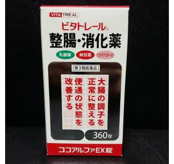 Препарат с содержанием бифидобактерий: помощь ЖКТ и спасение от аллергии, производство компании Vita Treal