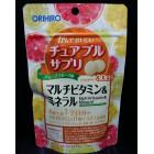 Orihiro: мультивитаминный комплекс с содержанием полезных минералов, жевательные конфеты с цитрусовым ароматом для укрепления иммунитета и самочувствия