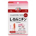 L-карнитин, Q10 и альфа липоевая кислота (поддержание энергии, предупреждение заболеваний сердца, нормализация веса)