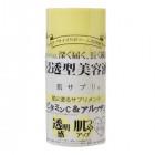 Крем с витамином С и арбутином. 50г (осветляющий)