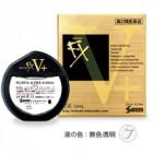 Капли для глаз Sante FX Neo Gold (от конъюнктивита и покраснения, витаминизированные)