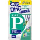 DHC Витамин P (для восстановления сосудов, от аллергии, астмы, кровоточивости дёсен)