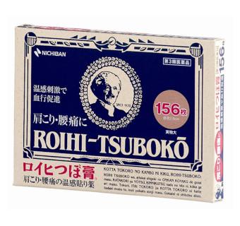 Магнитный пластырь Roihi Tsuboko (от невралгии, воспалительных процессов, простуды)