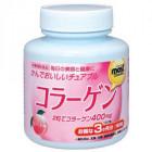 Жевательный коллаген (против морщин и болей в суставах, укрепляет кости и сосуды)