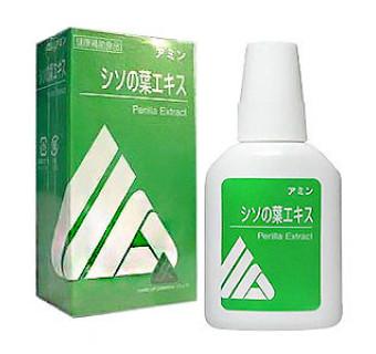 Экстракт листьев периллы (от аллергии, дерматита, интоксикаций)