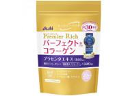 Биодобавка ASAHI с коллагеном и плацентой (для здоровой сияющей кожи, защита суставов)