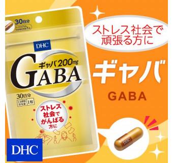 Гамма-аминомасляная кислота (успокаивает, помогает похудеть, увеличивает мышечную массу и уровень гормона роста)