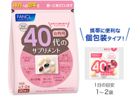 Мультивитамины Fancl Hana для женщин (красота и здоровье после 40 лет)