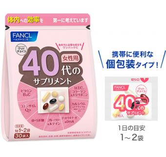 Купить мультивитамины Fancl Hana для женщин (красота и здоровье после 40 лет)