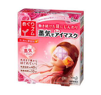 Самонагревающаяся СПА-маска для глаз KAO STEAM EYE MASK