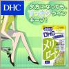 Купить Донник DHC (от отеков ног и целлюлита)