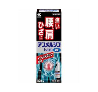 Гель-мазь Yokoyoko 1% (от болей и воспалений в мышцах и суставах)