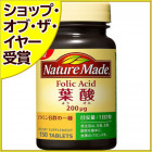 Фолиевая кислота Nature Made (общеукрепляющий препарат, особенно полезен для беременных)
