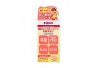 Витаминный комплекс Pigeon для кормящих мам (обеспечивает необходимыми веществами)