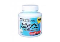 Жевательные таблетки «Кальций» ORIHIRO со вкусом йогурта