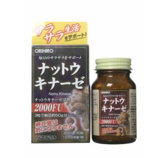 Наттокиназа (от тромбов в сосудах и повышенного давления)