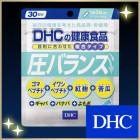 Витамины DHC 7 элементов (нормализуют давление, укрепляют иммунитет)