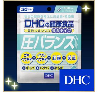 Купить витамины DHC 7 элементов (нормализуют давление, укрепляют иммунитет)