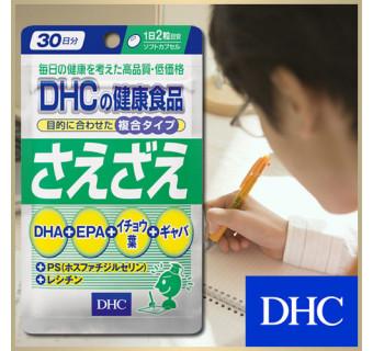 Витамины «Бодрость» DHC (стимулируют мозговую активность)