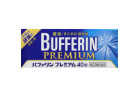 Баферин Premium (обезболивающее средство)