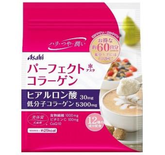 Купить амино коллаген Asahi Perfect (большая упаковка на 2 месяца)