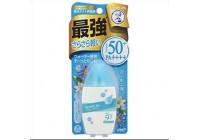 Молочко от солнца Clear Water (SPF50+, с витаминами)