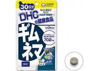 Гимнема DHC (для нормализации уровня сахара в крови)