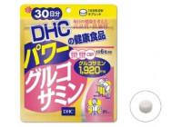 Глюкозамин DHC (для хрящей и суставов, особенно важен для спортсменов и людей после 35)