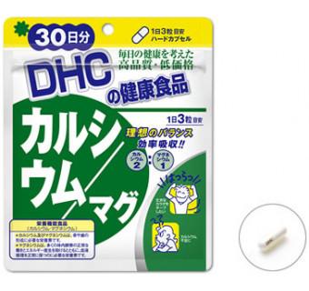Кальций с магнием DHC (укрепление зубов, костей, помогает при стрессе и остеопорозе)