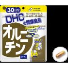 Орнитин DHC (сжигает жир и способствует росту мышц при занятиях спортом)