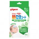 Пластырь от температуры Pigeon (6 штук, с 0 месяцев)