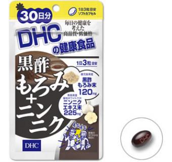Черный уксус и чеснок DHC (при физических нагрузках, стрессах, усталости, недосыпе, не имеет запаха)