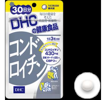 Хондроитин DHC (для укрепления суставов и хрящевой ткани, облегчения движений)