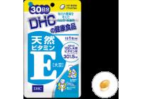 Витамин Е DHC (при беременности и возрастных изменениях)