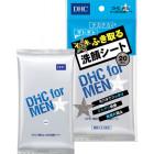 Дезодорирующие салфетки для мужчин DHC for men (мощная защита от запаха, 20 шт в упаковке)