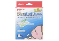 Пластырь, прочищающий нос и горло при простуде Pigeon (6 штук)