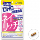 Препарат DHC nail rich (для красоты и здоровья ногтей)