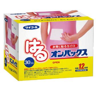 Пластыри-грелки для спины (10 штук, размер 13 х 9,5 см)
