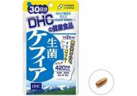 Кефир DHC (кисло-молочные бактерии и дрожжи для здоровья ЖКТ и общего улучшения самочувствия)