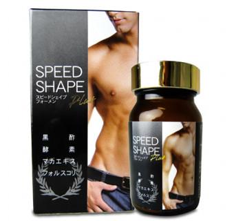 Заказать диету Speed Shape для мужчин