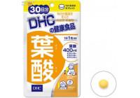 Фолиевая кислота DHC (при планировании и наступлении беременности)