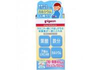 Фолиевая кислота c кальцием Pigeon (для беременных)