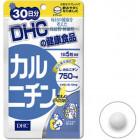 L-карнитин DHC (вспомогательное средство при занятиях спортом)