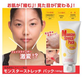 Купить маску для лица Monster stretch pack