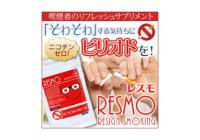 RESMO (лечение зависимости от курения)