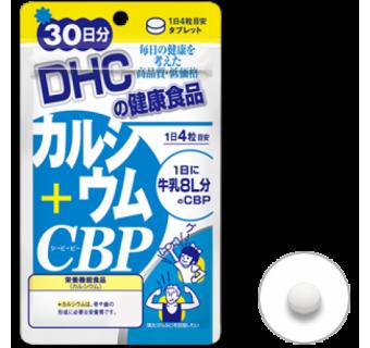 Кальций с сывороточным протеином DHC (при нерегулярном питании, диетах, менопаузе, утомляемости, пожилом возрасте)