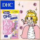 Дамасская роза DHC (натуральный афродизиак для женщин, нормализует гормонольный фон, устраняет запах)