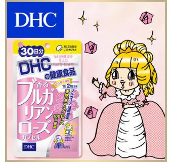 Купить дамасскую розу DHC (натуральный афродизиак для женщин)